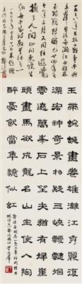 """郭沫若与""""立修同志"""""""