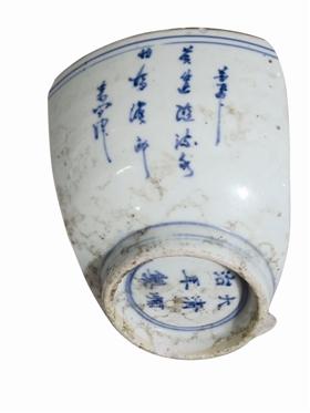 清顺治《庆庵寺桃花》诗青花山水瓷片