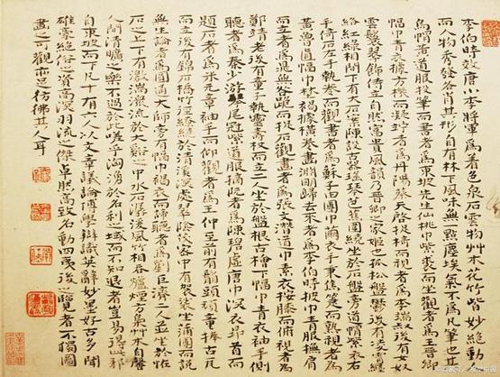古籍收藏知识:元代刻书特点