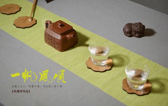 乌龙茶最适用壶型泥料探讨