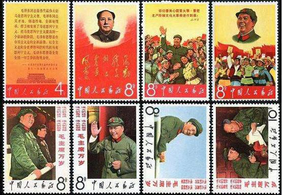 什么样的邮票有收藏价值
