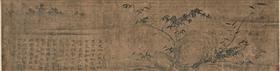 《潇湘竹石图》与南京李家两个世纪的藏缘
