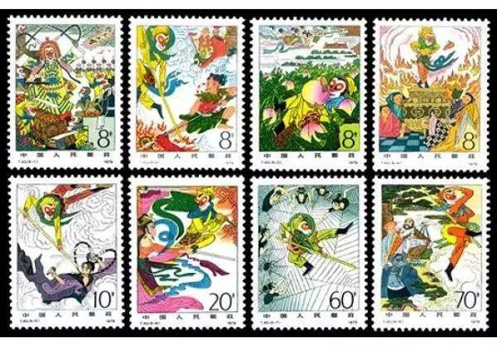 教你收藏最精华的邮票品种