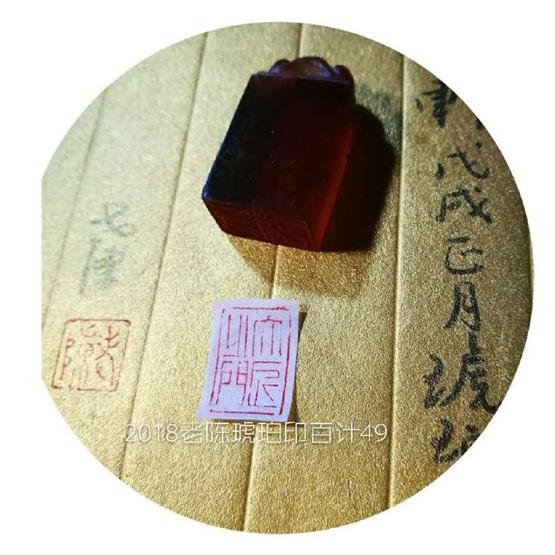 从琥珀的分类谈琥珀印的收藏