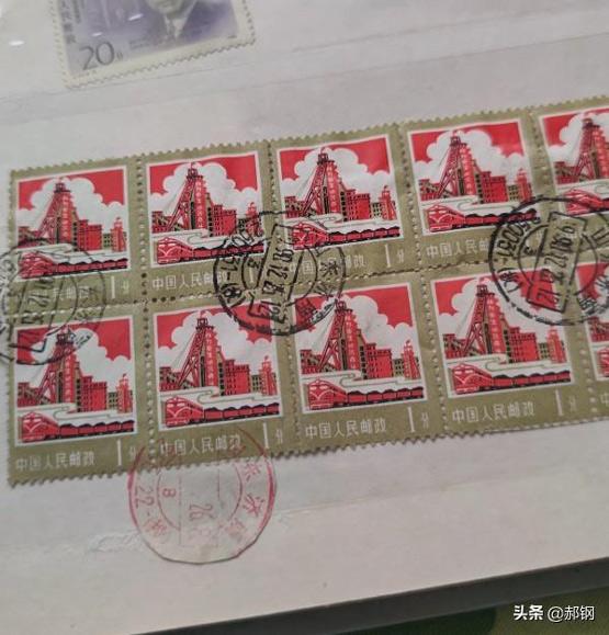 说说邮票中的盖销票收藏(一)