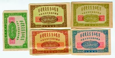 小众粮票物稀为贵 1955年