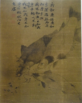 """""""扬州画派""""蔡嘉鬻画历坎坷"""