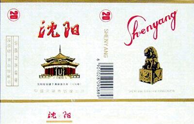 烟标与中国世界遗产