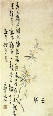 清代书画家高翔《折枝榴花图》欣赏