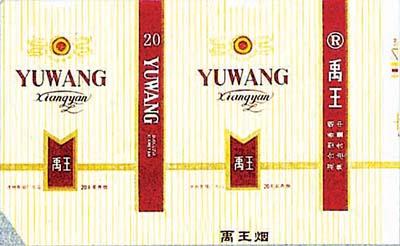 烟标上的中国帝王