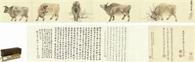 牛年说画牛 中国的艺术精神