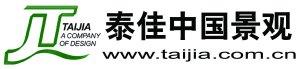 泰佳中国景观