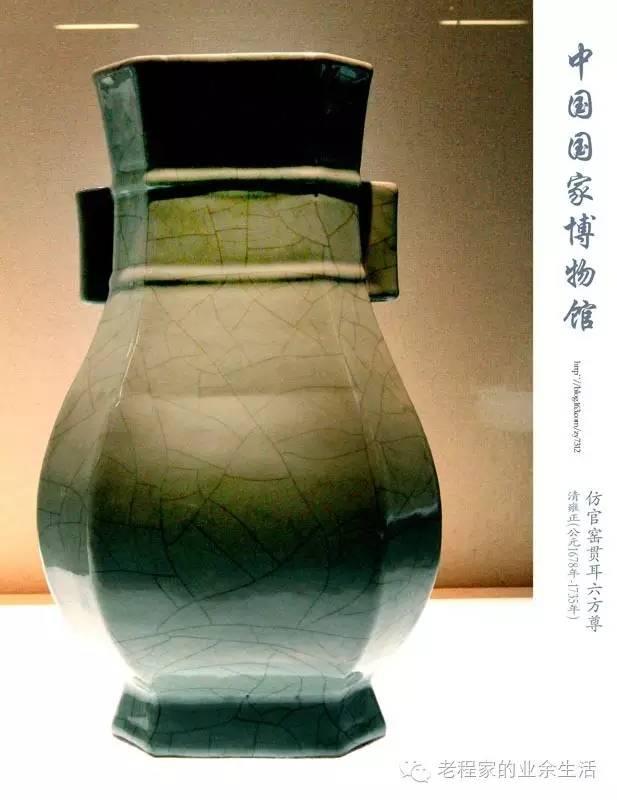 仿龙泉窑凤耳瓶_中国陶瓷文化略谈(附二)常见古代瓷器器型辨识——瓶类