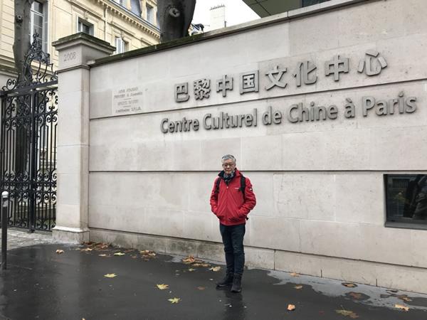 巴黎中国文化中心|陈履生画展:文·文人·文人画