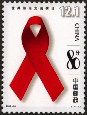 邮票上的疫情防控宣传