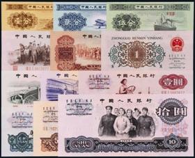 尘封的史料:新中国未发行的第三套人民币样票