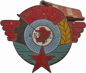 闪耀红星 不朽功勋:新乡市博物馆藏红色纪念章