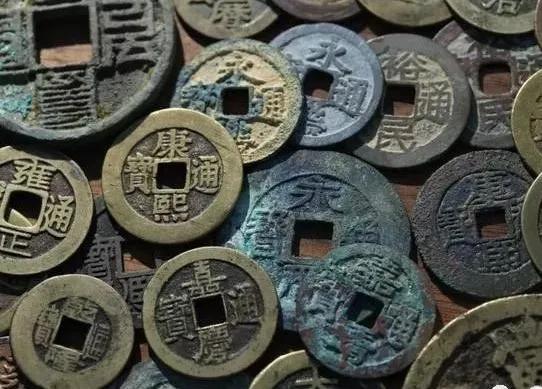 钱币收藏:阅钱无数才能心里有数