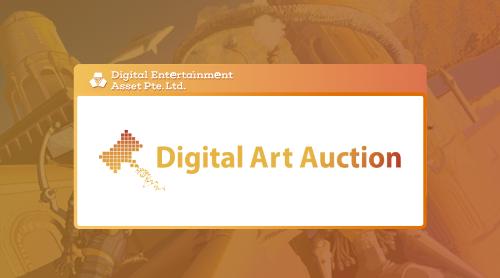 高达系列作者的作品将于4月15日起在DEA开通的数字艺术品拍卖平台竞拍