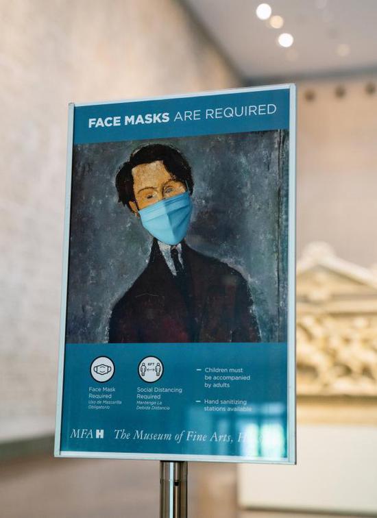美国多州博物馆重开纽约大型博物馆仍在待命