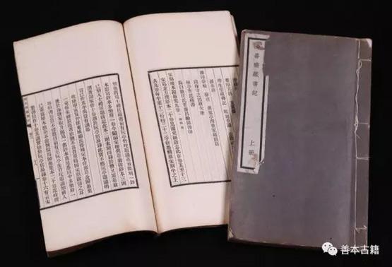 古籍收藏之清末民初的石印本