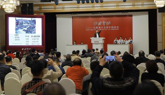 6月25日至26日西泠拍卖杭州总部全门类公开征集
