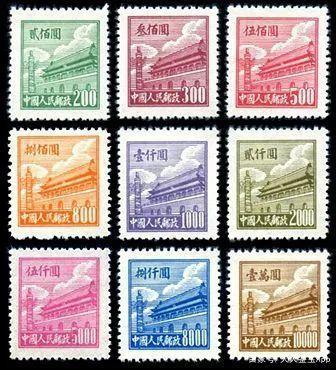 邮票收藏的冷门知识