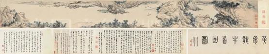 中国嘉德春拍推黄宸《牛首山图及诸家题咏》