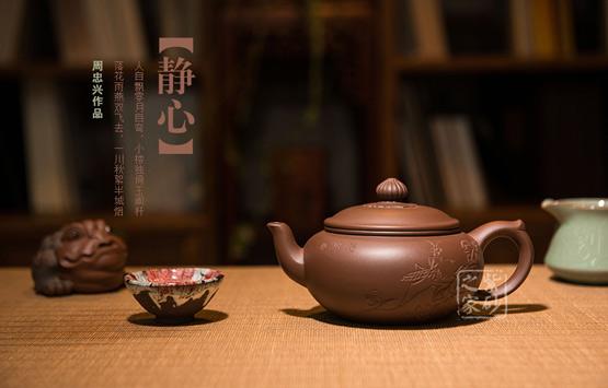 紫砂壶与盖碗泡茶有什么不一样?