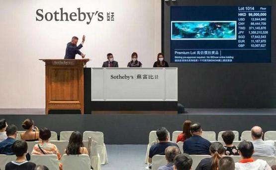 香港春拍当代艺术新纪录不断 古董拍卖却遇寒冬