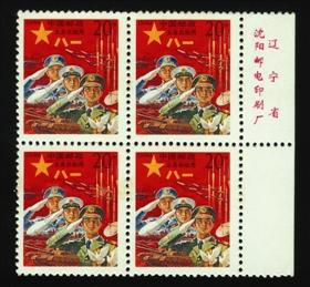 红色收藏火爆军邮藏品受到瞩目