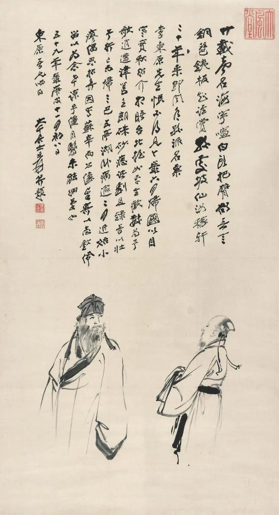 诚轩2020春拍中国书画:多姿多彩的人物画