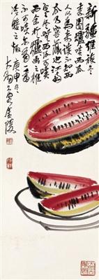 年来处处食西瓜:读陈大羽《西瓜可啖》