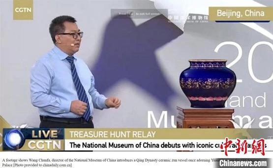 全球博物馆云端在线接力启动 8K+AR国博专场推陶鹰鼎等馆藏精品