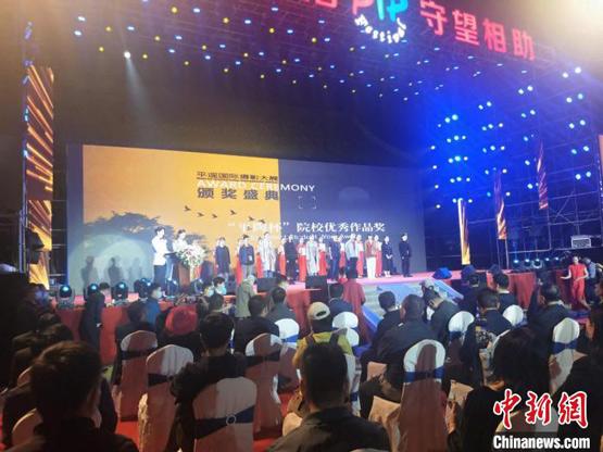"""中国摄影界""""奥斯卡""""颁出各项荣誉"""