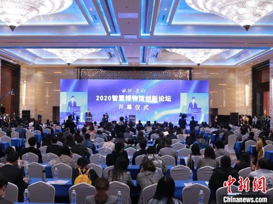 中国首家智慧博物馆联合实验室在长春揭牌