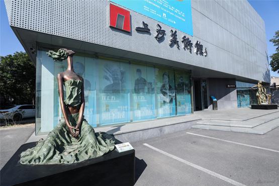 上方美术馆国庆档推出当代雕塑邀请展