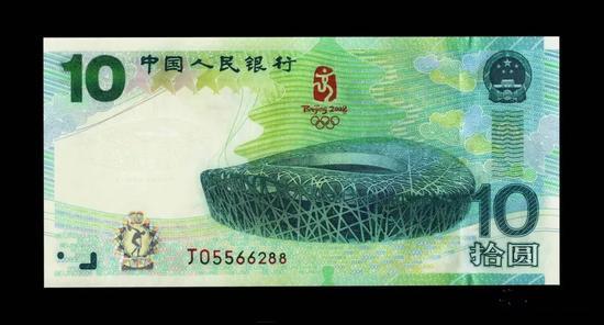 这张面值20元的纪念钞将成下一张钞王