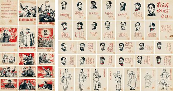 2020拍卖榜?:最贵红色经典作品之版画TOP10