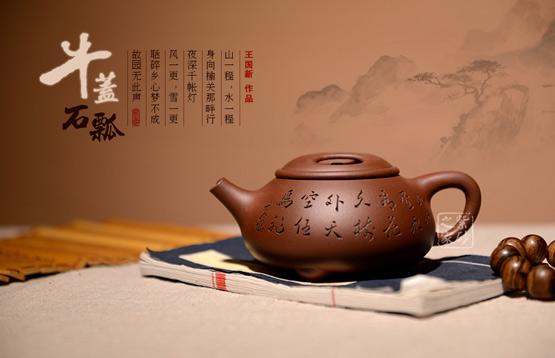 做人要像茶壶:放开胸怀,容纳他人