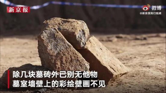 又一疑似唐代古墓被擅自损毁已刑拘三名涉案人员