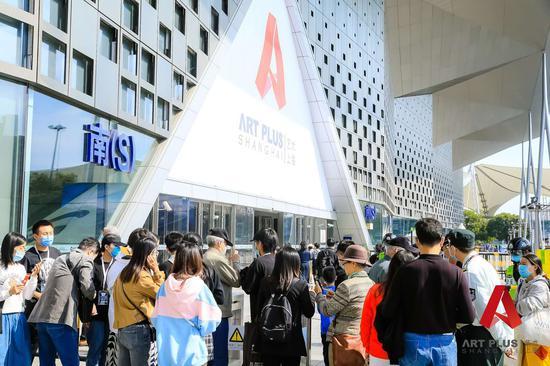 2020一带一路艺术上海收官 打响艺博会重启第一炮