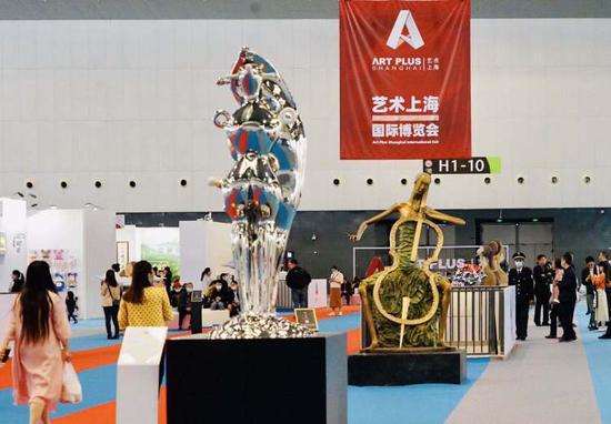 艺术上海倡导出圈 为中国艺术市场复苏全面赋能