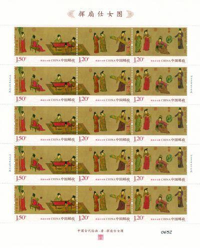 名画题材邮票 收藏切忌跟风