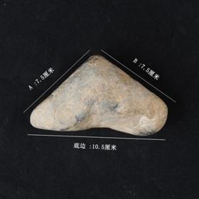 史前缅甸翡翠石器考证