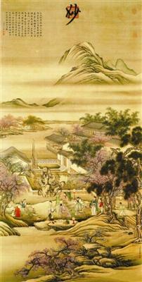 台北故宫博物院藏古人雅集图