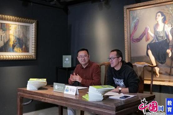 俞敏洪直播助力慈善拍卖 携手艺术家共筑乡村儿童艺术梦