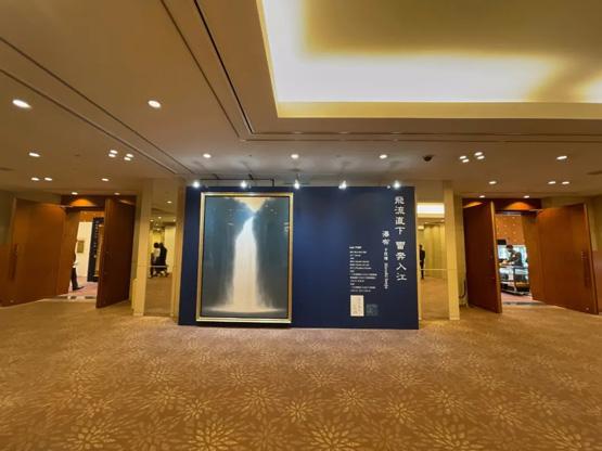 东京・香港联合接力东京中央2020年度拍卖拉开序幕