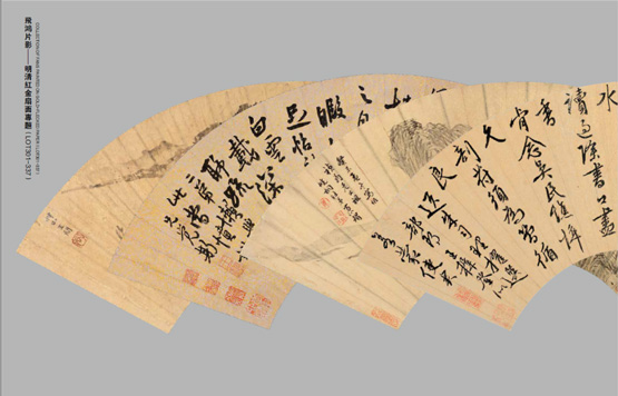 保利香港2021春拍|中国古代书画精品赏析