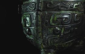 来源显赫、流传有序的商晚期丙鼎-中国现代收藏网